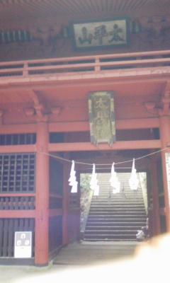 栃木市大平神宮