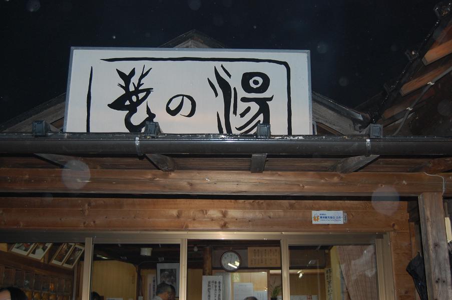 2008091410