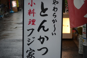 201210254