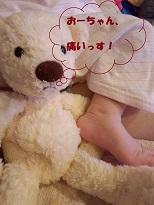Img_20140917_203004967_2